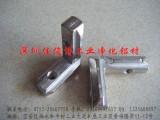 专业经销工业铝型材配件 40系列L型内置连接件