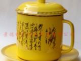 供应礼与诚lyccb49手绘金边陶瓷会议办公茶杯