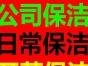 衢州专业食堂酒店大型油烟管道清洗 专业油烟机清洗