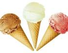上海冰戈冰淇淋加盟优势怎么样?冰戈冰淇淋加盟条件