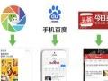 扬州本地适合搜索引擎关键词推广的电脑移动手机端网站