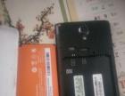红米note单卡4g增强版