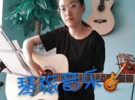 西安暑假吉他培训 2017年暑假吉他培训班 琴旅音