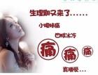 百年传承方脸婆婆厂家红糖姜茶代加工贴牌纯手工制作