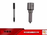 日立掘机发动机喷油嘴DLLA155P857国产高品质配件