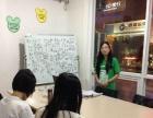 《日语暑假系列班》开始报名啦 VIP小班教学