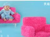 供应儿童道具  韩式道具  实景道具  毛毛椅