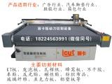 河南丽卡数控设备有限公司振动刀切割机汽车脚垫切割机皮革切割机