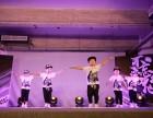学习街舞哪里好,就来温州Focus潮流舞蹈中心