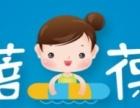 蓓葆婴幼儿游泳馆加盟