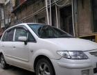 海马普力马2006款 1.8 手动 GLX 5座舒适版 进口马自