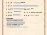 北京仟佳汇建筑装饰有限公司建筑幕墙工程专业承包资质