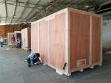 北京木箱包装 木箱制作 木托盘制作 出口木箱制作
