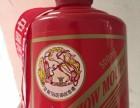 朝阳区回收15年16年17年茅台酒价格北京回收茅台酒价格