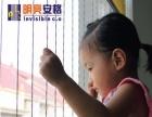 浙江舟山明亮安格隐形防护网可经销代理材料批发