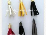 彩色流苏,适用于手袋拉片流苏,服装配饰流苏吊穗,鞋饰流苏装饰