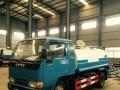 清远 福瑞卡5吨二手油罐车(现货)
