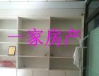 文化大厦50平精装办公室带玻璃隔断年租3.2万