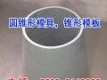 全新技术纳米材料清水圆模板不沾水泥无需二次打磨修复