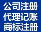 徐东一般纳税人代理记账 江汉代理记账