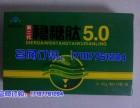 稳糖肽5.0价格多少/价钱多少(贵么)多少钱 钱多少