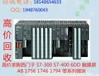回收闲置备用拆机西门子PLC 触摸屏 AB模块
