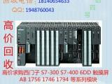 回收西门子PLC 触摸屏 AB模块