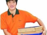 石景山專業EMS國際快遞專業食品國際快遞免費包裝取件服務