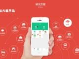 广州天河APP开发 未来都市区块模式专业开发