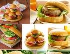用餐该怎么选择西式快餐店 投资金额 5-10万元