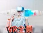 航拍摄影VR720酒店建筑室内空间民宿样板房360全景拍摄