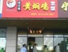 润仟祥黄焖鸡米饭加盟适合在哪个城市开店