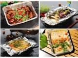 武汉锡纸烧烤培训-锡纸烧烤技术培训哪里学