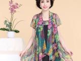 品牌新款针织妈妈装连衣裙大码女装两件套中老年短袖雪纺裙子清仓