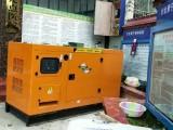 12千瓦柴油发电机使用