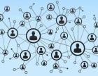 区块链技术培训/学习