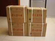 北京回收飞天茅台2004年的?西城 复兴门回收整箱茅台酒
