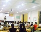 华尔英语一年一度封闭式集训营现开始招生,名额有限!!