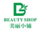美丽小铺化妆品加盟 植物护肤 体验式吸客-全球加盟网