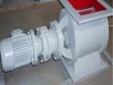 沧州中冶供应YJD星型卸料装置 耐热耐磨型卸料器