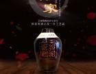 贵州茅台三合家窖泥封藏老酒新品上市