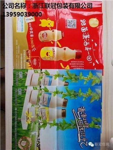 广告海报印刷浙江联冠包装有限公司