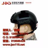 软质凯夫拉防弹头盔供应,软质防弹头盔定做