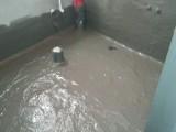 河南专业防水烫油工程处