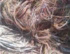衡水电缆回收衡水专业回收废旧电缆