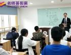 成都武侯区中小衔接文化课补习收费 名师荟中小衔接补习
