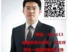 华年国际微交易高手操作常用技巧?如何操作更稳健?