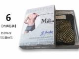 康加加石墨烯磁石内裤 会销礼品男式抗菌内裤零售批发