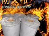 防火卷帘挡烟布价格,挡烟垂壁布,挡烟防火硅胶布生产厂家