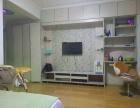 急售华府新桃园 1室1厅1卫 自住装修